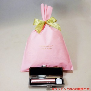 ラッピングサービス 袋タイプ(ピンク)
